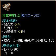 2007y10m14d_232905812.jpg