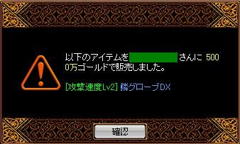 2007y10m14d_232920031.jpg