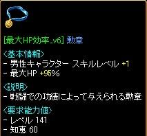 2007y10m14d_232941796.jpg