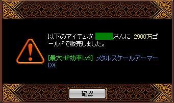 2007y10m14d_233026609.jpg