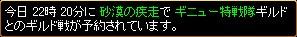 2007y10m16d_132137906.jpg