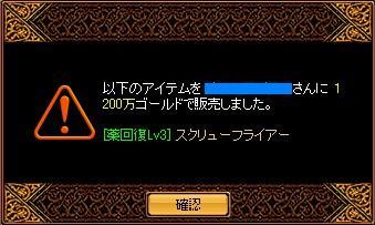 2007y10m18d_132344671.jpg