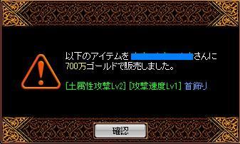 2007y10m18d_132411218.jpg