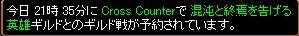 2007y10m18d_160924062.jpg