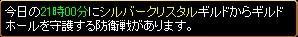 2007y10m20d_161529359.jpg