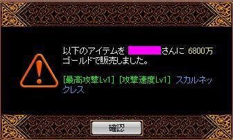2007y10m22d_161709046.jpg