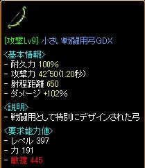 2007y10m22d_161719593.jpg