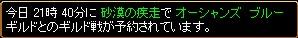 2007y10m24d_101718031.jpg