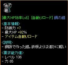 2007y10m25d_101825421.jpg
