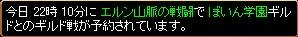 2007y10m25d_143825078.jpg
