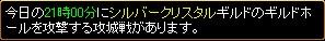 2007y10m27d_144010562.jpg