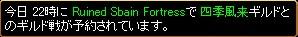 2007y10m29d_162347937.jpg