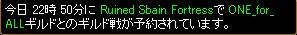 2007y10m8d_100700532.jpg