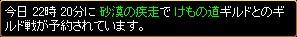 2007y10m9d_101013360.jpg