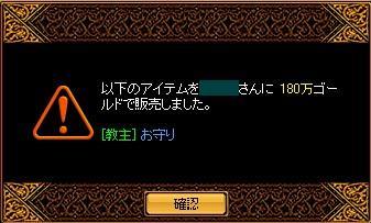 2007y11m01d_165746265.jpg