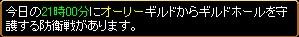 2007y11m03d_235428015.jpg
