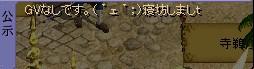 2007y11m04d_235848531.jpg