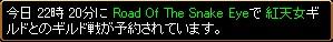 2007y11m05d_235913437.jpg