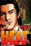 HEAT(1)