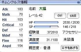 20061202030123.jpg