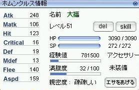 20061202030139.jpg