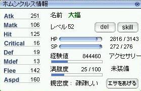 20061202030152.jpg