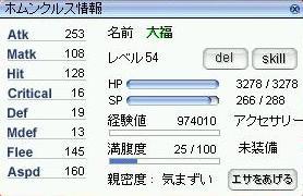 20061202030204.jpg