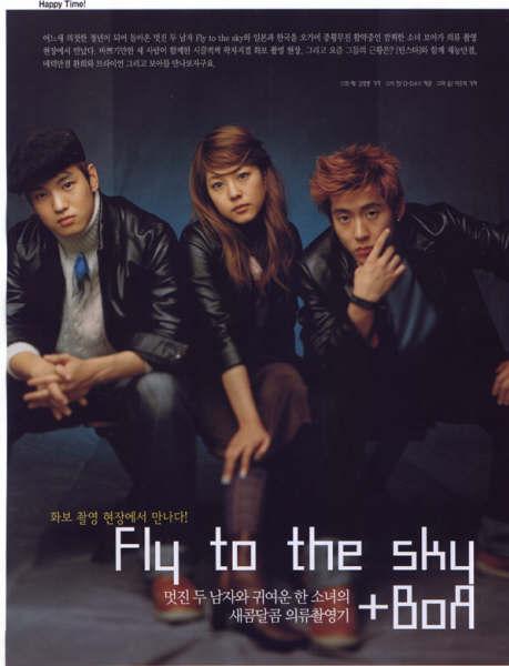 fly_boa.jpg