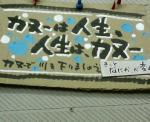 20060418172554.jpg