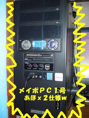 20060516192754.jpg