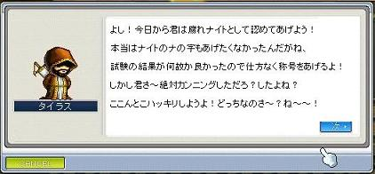 20060609144641.jpg