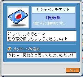 20060610185058.jpg