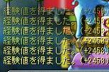 20060610191725.jpg