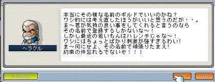 20060617222351.jpg
