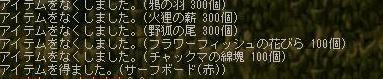 20060703110703.jpg
