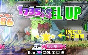 20060816115432.jpg