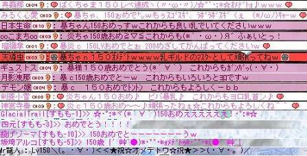 20060816123743.jpg