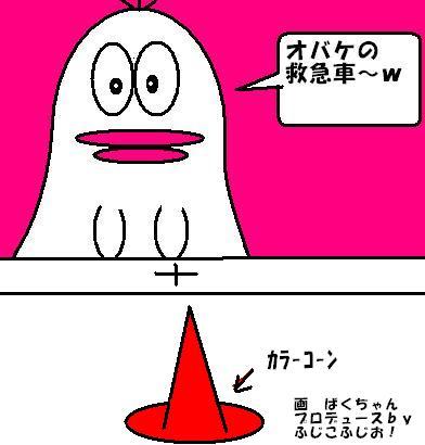 20060930115433.jpg