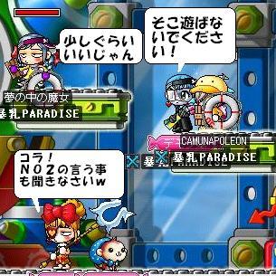 20061010191228.jpg