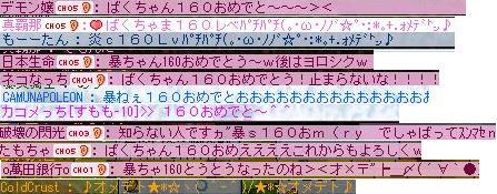 20061013145926.jpg