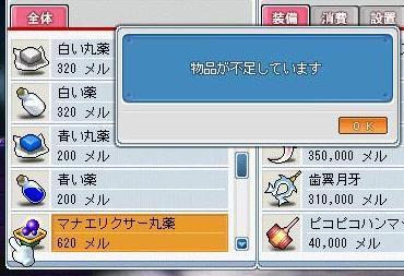 20061016232150.jpg