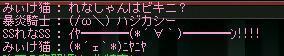 20061126073423.jpg