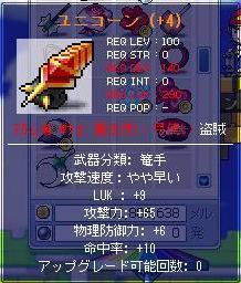20061204071623.jpg