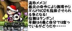 20061207145619.jpg