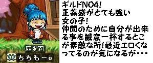 20061207145800.jpg