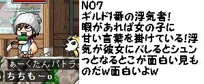 20061207150102.jpg