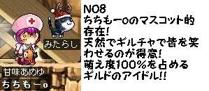 20061207150202.jpg