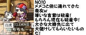 20061207150357.jpg