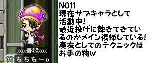 20061207150448.jpg