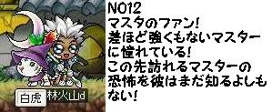 20061207150531.jpg
